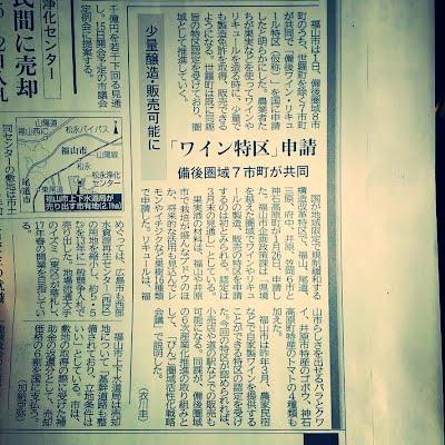 中国新聞 2016年2月3日